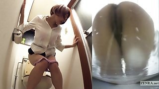 Subtitled Japanese Pee Desperation Plastic Wrap Prank in HD